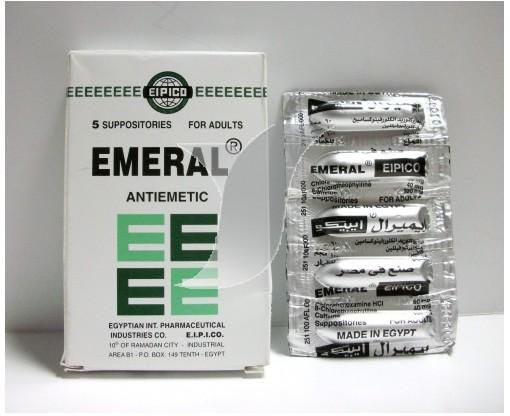 Emeral 5 adult supp