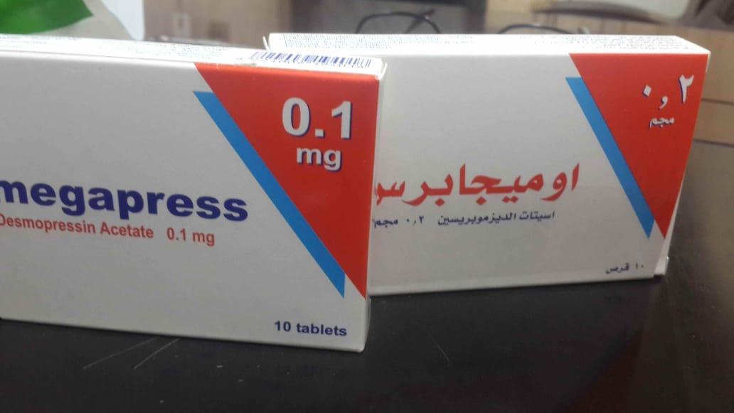 أوميجابرس 0.1 مجم 10 أقراص