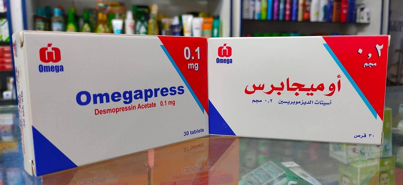 أوميجابرس 0.2 مجم 10 أقراص